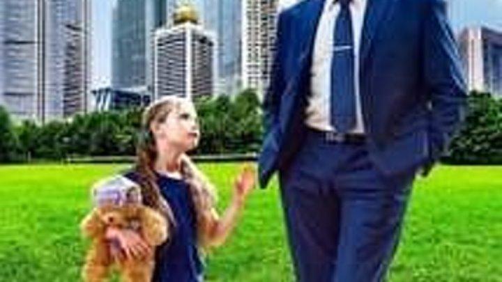 Фильм Дедушка онлайн Фильмы Дата выхода7 октября 2016