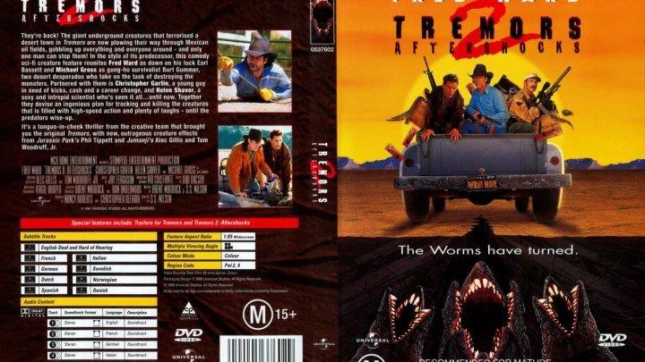 ,,Дрожь...земли...2,, Повторный удар (1996)Ужасы, Фантастика