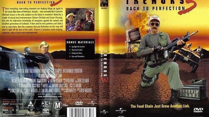 ,,Дрожь...земли...3,,Возвращение в Перфекшн (2001) Ужасы, Фантастика