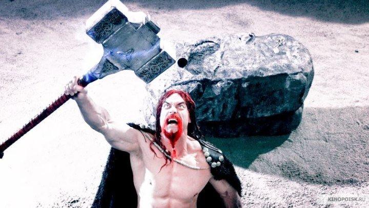 Фильм Королевство викингов Боевик, Приключения, Фэнтези.2013