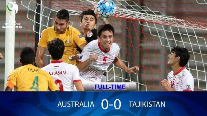 AFC U-19 Championship. Австралия - Тоҷикистон. Шарҳи бозӣ (21.10.2016)