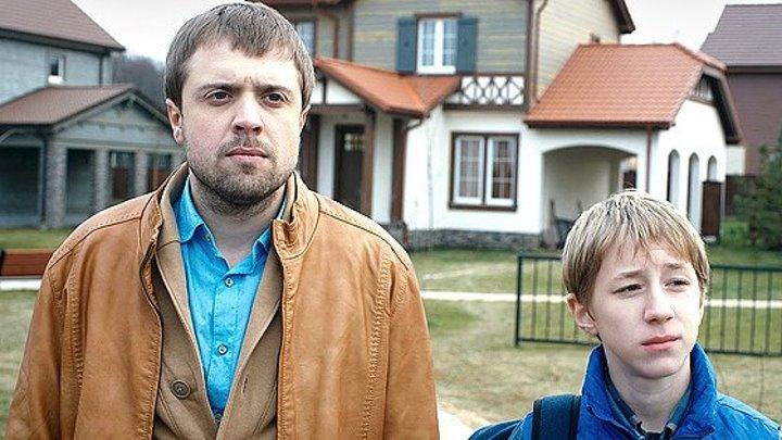 Трейлер к фильму - Переводчик 2015 криминал, драма.