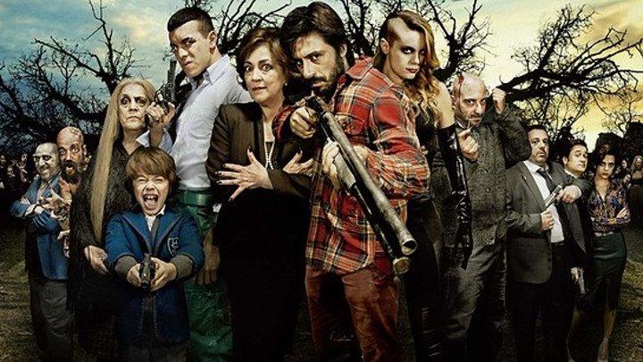 Трейлер к фильму - Ведьмы из Сугаррамурди 2013 комедия, ужасы