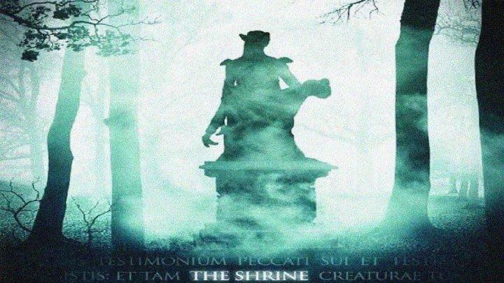 Гробница (2010) ужасы