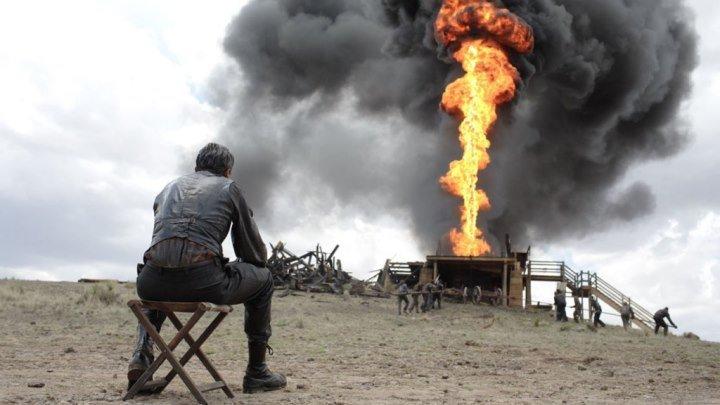 Нефть HD (Криминал) 2007г.