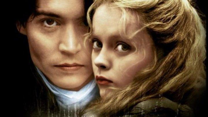 Сонная Лощина. (2000)