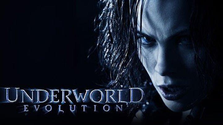 Другой мир 2: Эволюция / Фэнтези,триллер,боевик / США / 2006 (18+)