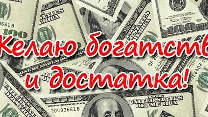 Деньги 7 серия