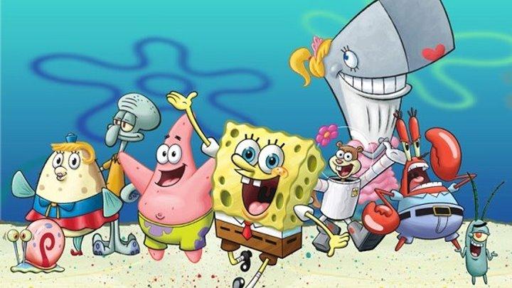 "SpongeBob Pantaloni Patrati ""Ce e al tau,e si al meu"""
