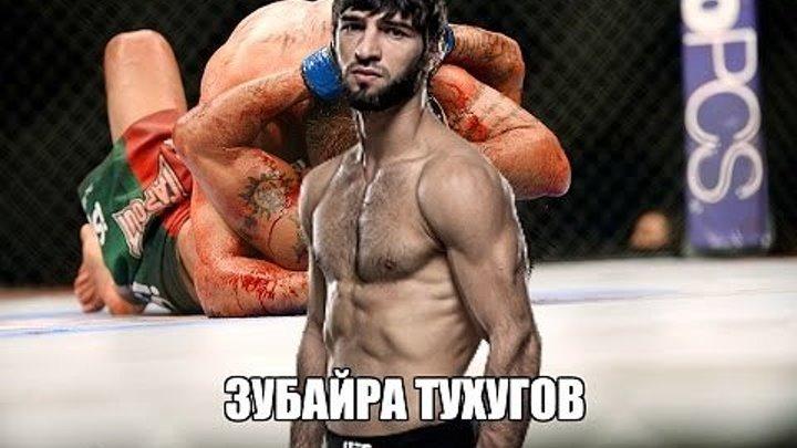 Зубайра Тухугов показал,что понты в боях без правил не работают