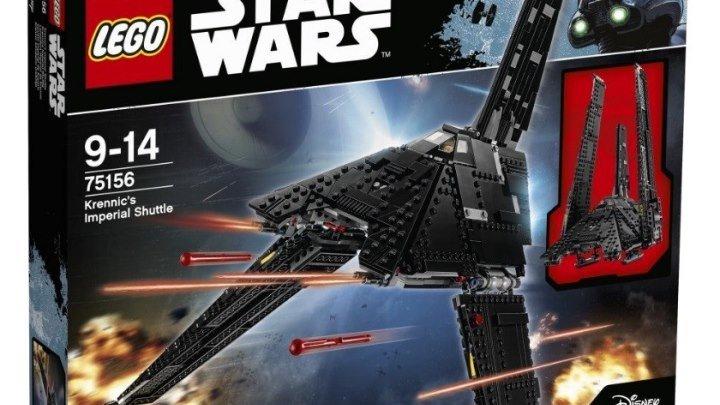 LEGO Star Wars 75156 Имперский шаттл Кренника. Обзор набора Лего Звёздные войны по фильму Изгой-Один