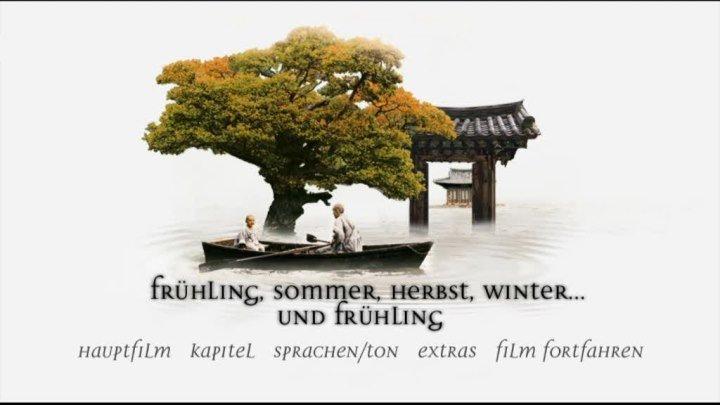 Весна, лето, осень, зима... и снова весна (2003)