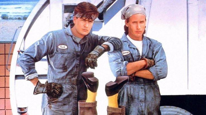 Люди на работе (криминальная комедия с Чарли Шином и Эмилио Эстевесом)   США, 1990