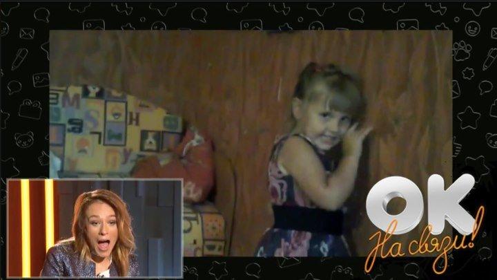 IOWA поёт песню «Маршрутка» в детском караоке
