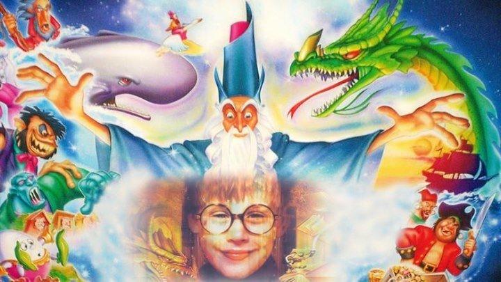 Повелитель страниц (семейный анимационно-приключенческий фэнтези с Маколеем Калкиным) | США, 1994