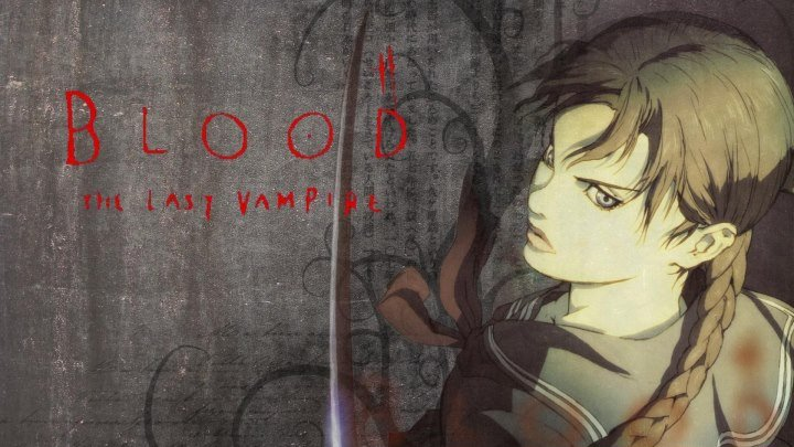 Кровь: Последний вампир BDRip-1080p