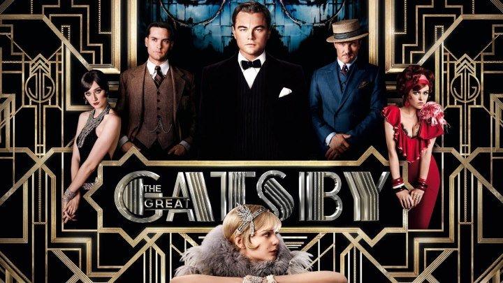 Великий Гэтсби (2013) драма, мелодрама HDRip от Scarabey DUB Леонардо ДиКаприо, Тоби Магуайр, Кэри Маллиган, Джоэл Эдгертон