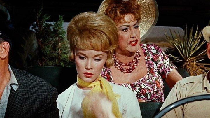 Этот безумный, безумный, безумный, безумный мир / It's a mad, mad, mad, mad world (1963: боевик, комедия, криминал)
