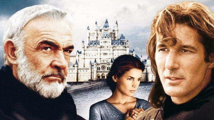 Первый рыцарь (исторические приключения с Ричардом Гиром, Шоном Коннери, Джулией Ормонд) | США-Великобритания, 1995