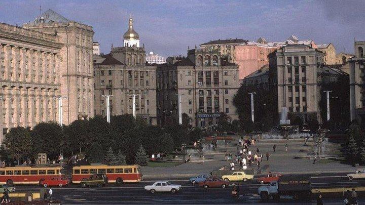Знакомьтесь Советский Союз ☭ Документальный фильм 1976 года разоблачающий грязную ложь о СССР