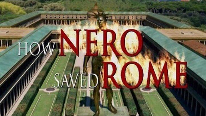 Как Нерон спас Рим (2009)