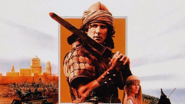 Царь Давид (библейская драма с Ричардом Гиром) | Великобритания-США, 1985