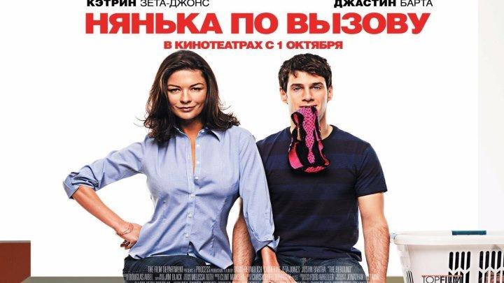 """Нянька по вызову"" _ (2009) Комедия,мелодрама. (HD 720p.)"
