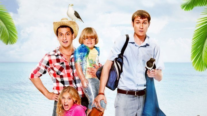 Няньки русская комедия HD. Семейное кино
