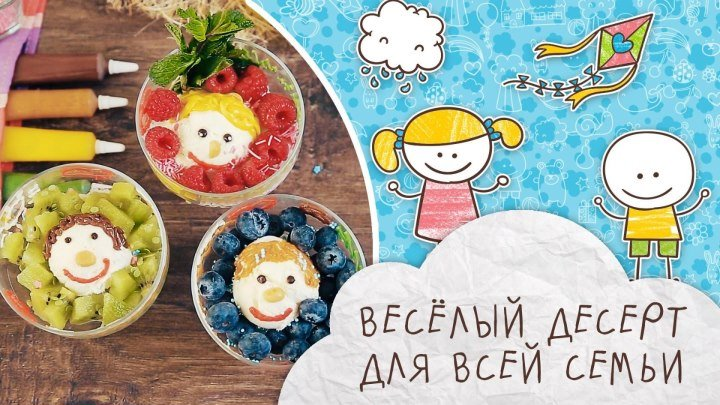 Десерт для всей семьи: делаем мордочки из мороженого [Супермамы]