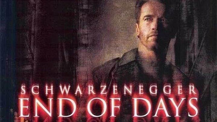 Конец света (1999) ужасы, фэнтези, боевик, детектив BDRip-AVC D Арнольд Шварценеггер, Гэбриел Бирн, Робин Танни, Кевин Поллак