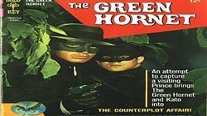 Зелёный шершень (2CD,1966)