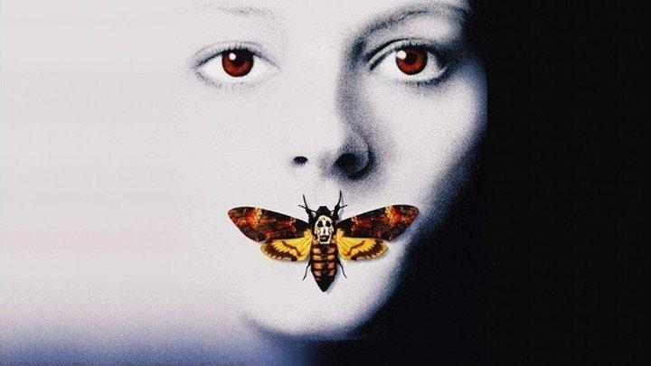 Молчание ягнят (триллер с Джоди Фостер и Энтони Хопкинсом) | США, 1990
