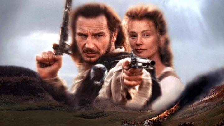 Роб Рой (исторические приключения с Лиамом Нисоном и Джессикой Лэнг) | США-Великобритания, 1995