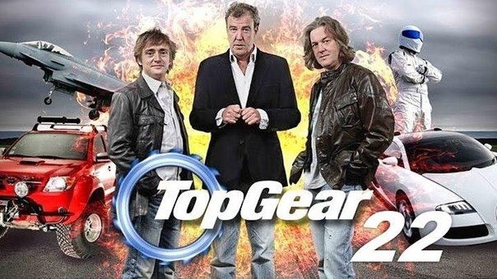 ТОП ГИР 22 Сезон 8 Серия 720p