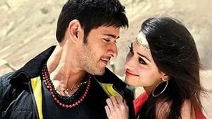 Махеш Бабу и Таманна Бхатия