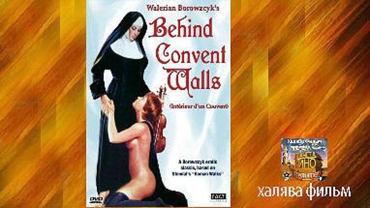 Женские монастыри и эротика — img 7