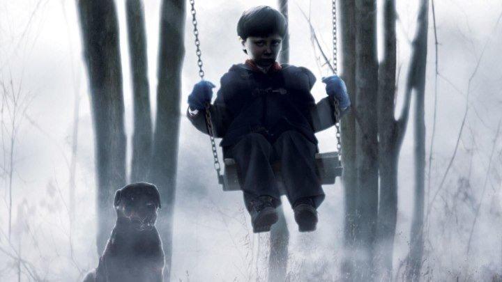 Омен HD(фильм ужасов, триллер)2006 (16+)
