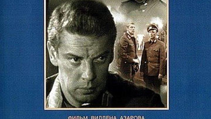 Бой после победы (1972) Страна: СССР