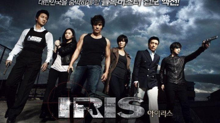 IRIS (UZBEK TILIDA HD) 1-QISM