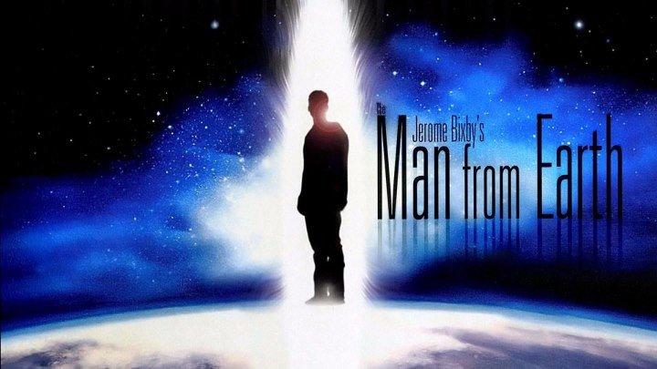 Человек с Земли 2007 фантастика, драма