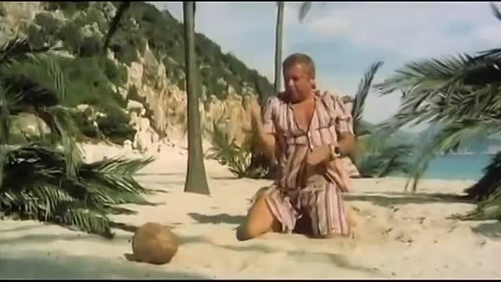 Синьор Робинзон 1976 Очень смешной ФИЛЬМ ( Полная версия ) (Comedy 1976) Signor