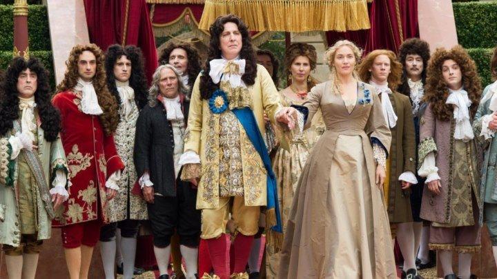 Версальский роман 2014 историческая мелодрама