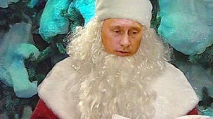 Вася Обломов - Письмо Санта-Клаусу (live) Самая добрая песня.
