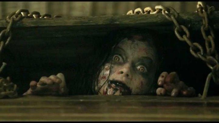 Зловещие мертвецы Чёрная книга 2013 ужасы
