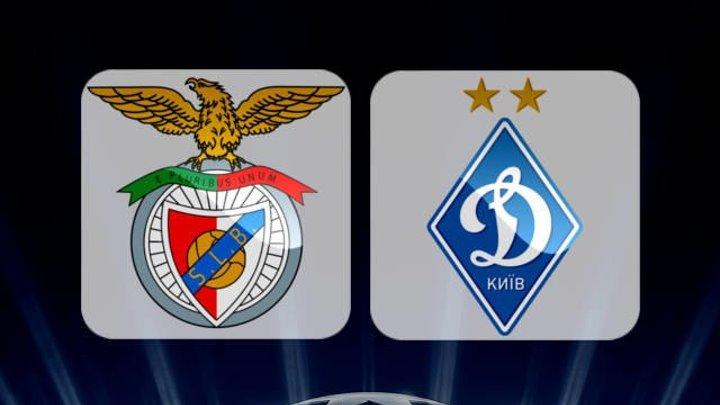 Бенфика vs Динамо Киев (1:0)