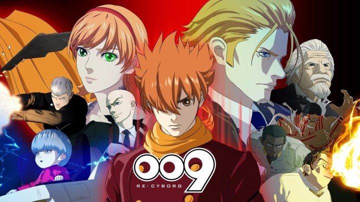 009 Король: Киборг BDRip-720p