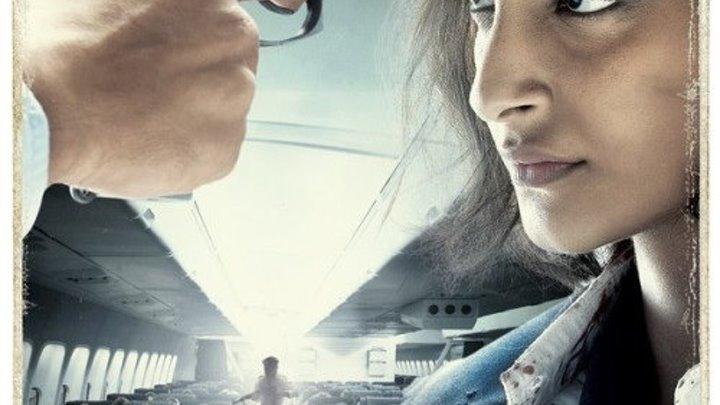 Нирджа _ (2016) Триллер,драма,биография. Документальный (HD 720p.) Фильм основан на истории жизни отважной стюардессы Нирджи Бханот, которая пожертвовала собой, защищая 359 пассажиров на борту рейса 73