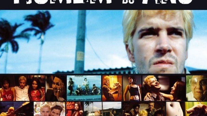 Человек года (2003)