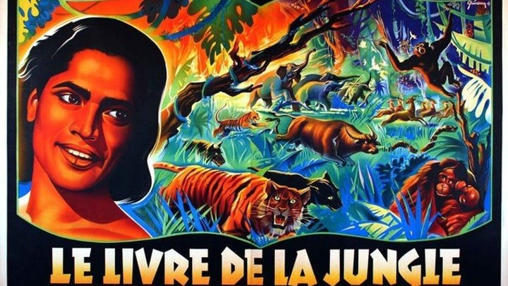 Книга джунглей (приключенческий фэнтези) | Великобритания-США, 1942