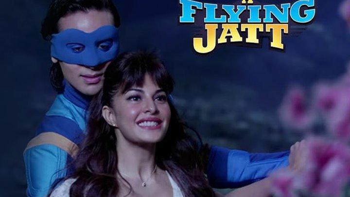 Летающий Джатт / A Flying Jatt (2016)